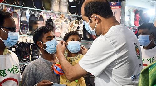 DNCC Mass Masking Campaign, May 2021