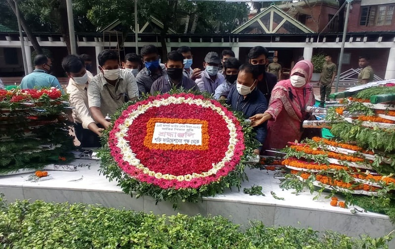 Shakti Pays Tribute on National Mourning Day, 15 August 2021